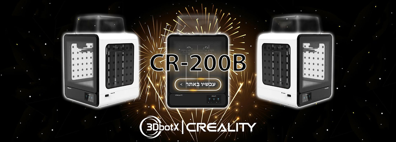 creality cr-200b 3dbotx site banner.jpg
