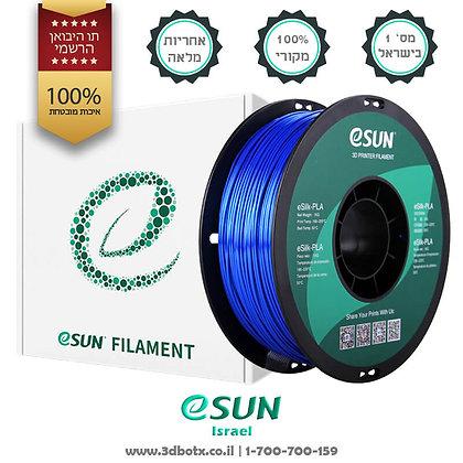 גליל פילמנט איכותי מתוצרת eSUN מסוג eSilk-PLA בצבע כחול