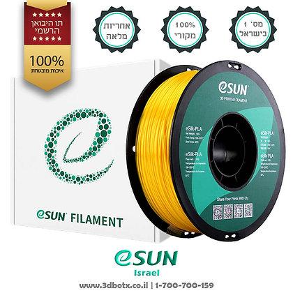גליל פילמנט איכותי מתוצרת eSUN מסוג eSilk-PLA בצבע צהוב