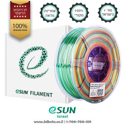 גליל פילמנט איכותי מתוצרת eSUN מסוג eSilk-PLA Rainbow בצבע משתנה