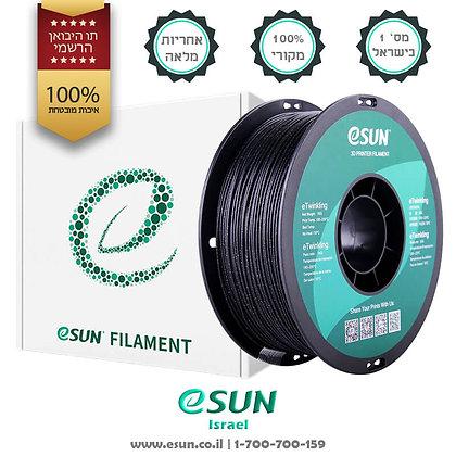 גליל פילמנט איכותי מתוצרת eSUN מסוג eTwinkling בצבע שחור