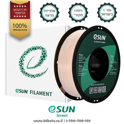 גליל פילמנט איכותי מתוצרת Esun מסוג PLA בצבע טבעי