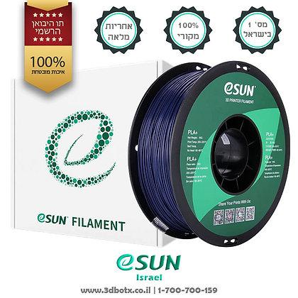 גליל פילמנט איכותי מתוצרת Esun מסוג PLA+ בצבע כחול כהה