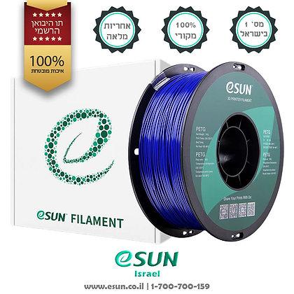 גליל פילמנט איכותי מתוצרת Esun מסוג PETG בצבע כחול