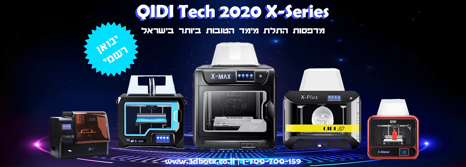 qidi tech 2020 site banner light.png