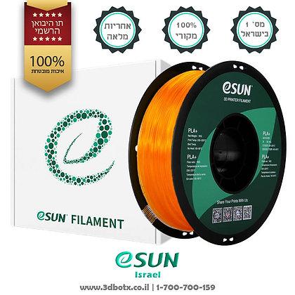 גליל פילמנט איכותי מתוצרת Esun מסוג PLA בצבע כתום שקוף