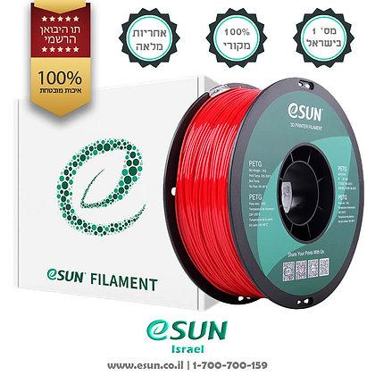 גליל פילמנט איכותי מתוצרת Esun מסוג PETG בצבע אדום אש