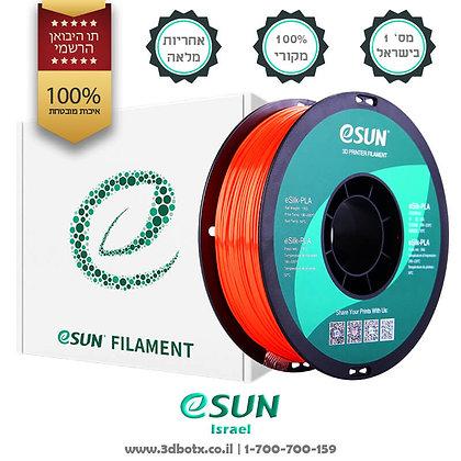 גליל פילמנט איכותי מתוצרת eSUN מסוג eSilk-PLA בצבע כתום