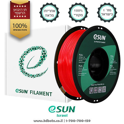 גליל פילמנט איכותי מתוצרת Esun מסוג PLA בצבע אדום שקוף