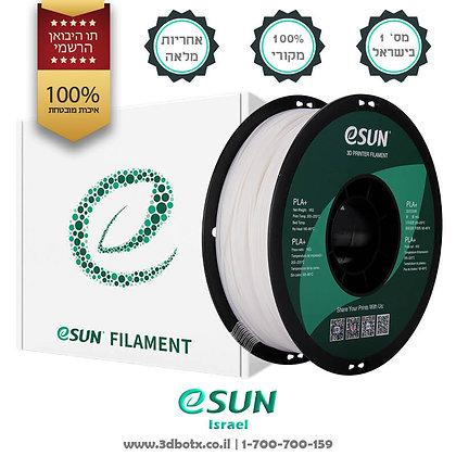 גליל פילמנט איכותי מתוצרת Esun מסוג PLA+ בצבע לבן