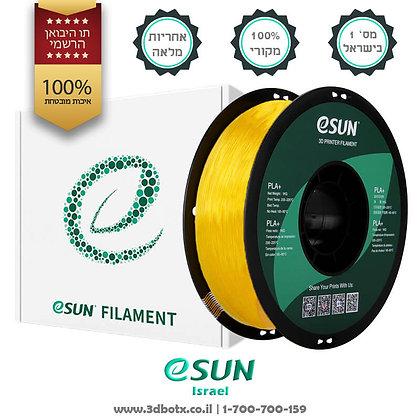 גליל פילמנט איכותי מתוצרת Esun מסוג PLA בצבע צהוב שקוף
