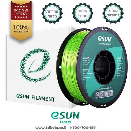 גליל פילמנט איכותי מתוצרת eSUN מסוג eSilk-PLA בצבע ירוק זרחני