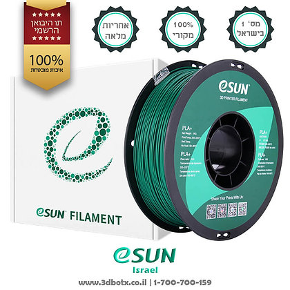 גליל פילמנט איכותי מתוצרת Esun מסוג PLA+ בצבע ירוק