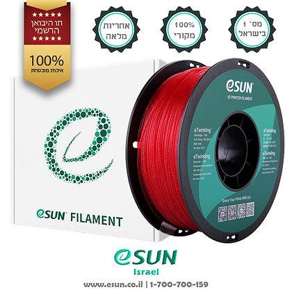 גליל פילמנט איכותי מתוצרת eSUN מסוג eTwinkling בצבע אדום