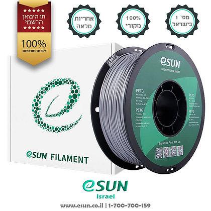 גליל פילמנט איכותי מתוצרת Esun מסוג PETG בצבע כסף
