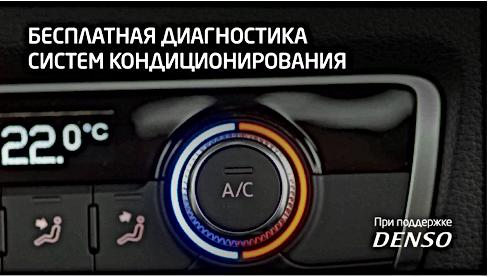 конд.png