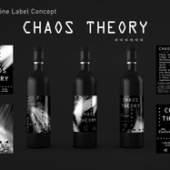 Chaos Theory - Wine Label Concept by Rachelle Sturdevant