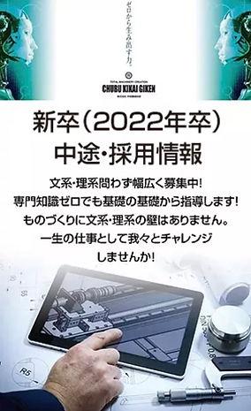 スクリーンショット 2020-11-16 10.08.16.jpg