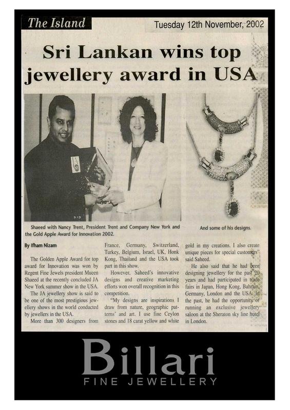 Mueen Saheed |Jeweller