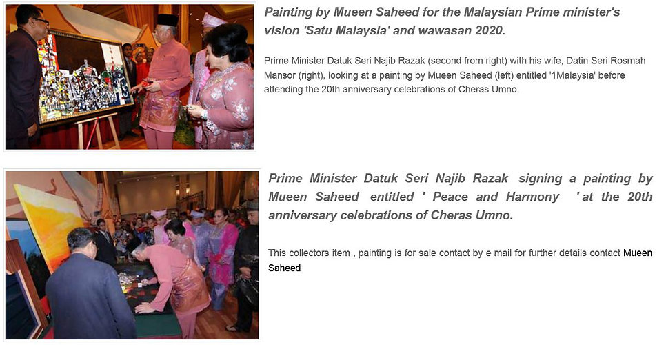 Painting by Mueen Saheed for Malaysian Prime Minister