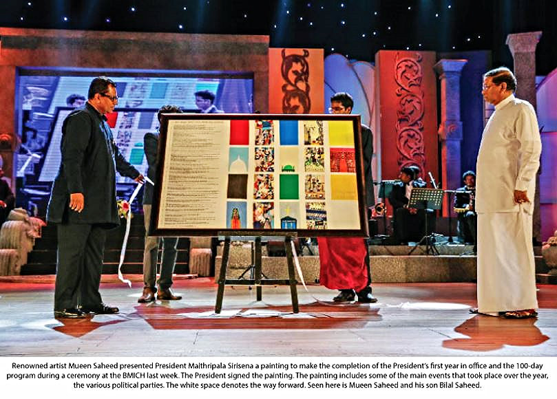 Painting for then President Maithripala Sirisena