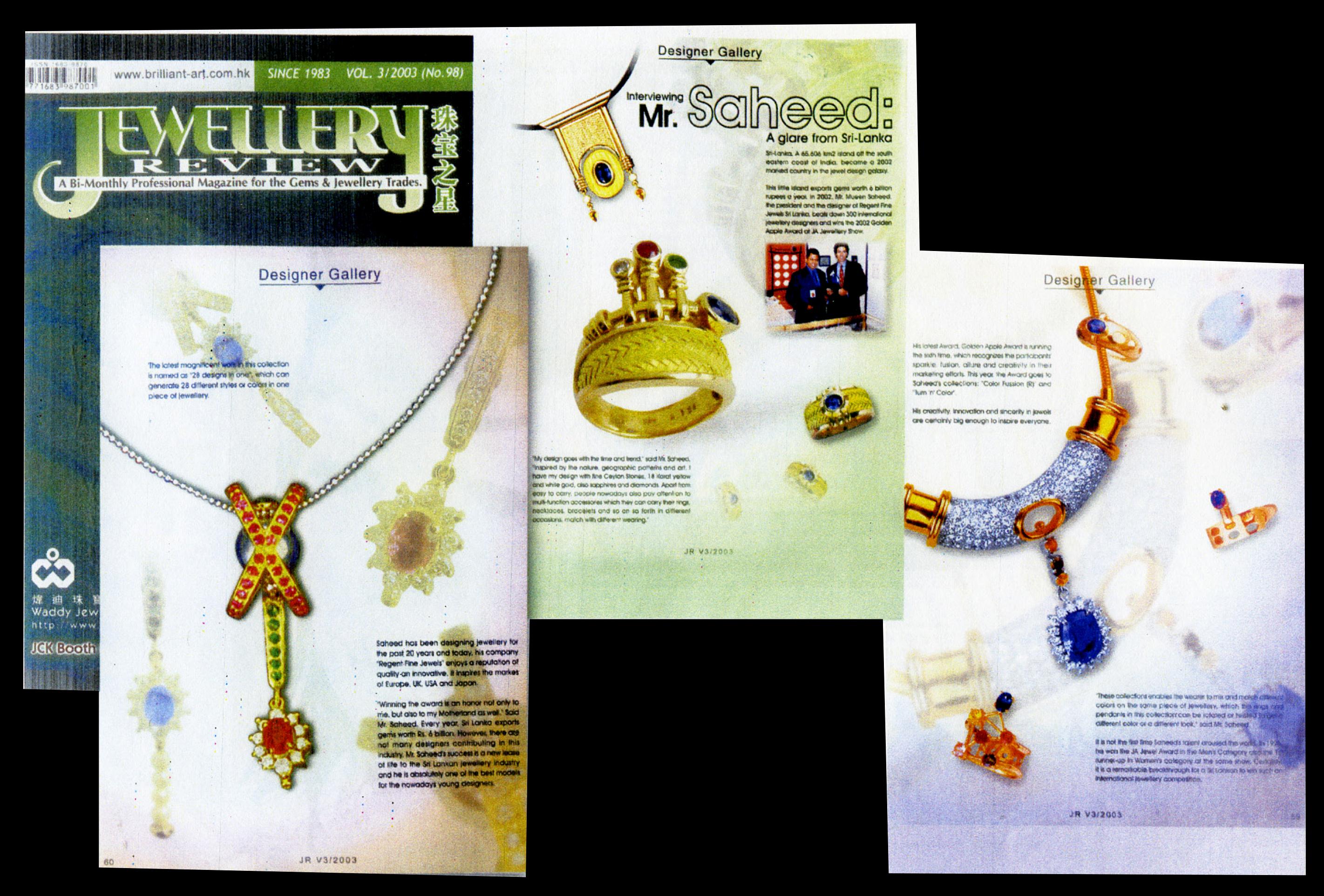 Mueen Saheed   Innovative Jeweller
