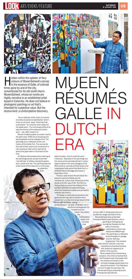 Abstract artist, Mueed Saeed, Galle Art Gallery