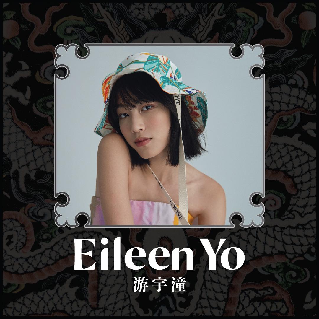 DD | Artist | Eileen Yo