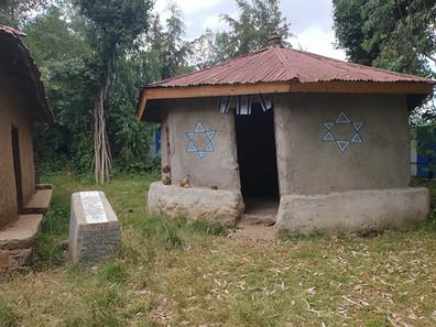 (גוג׳ו) בית אתיופי