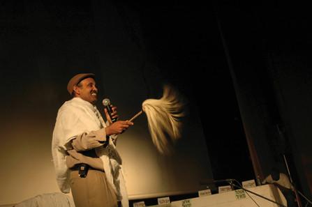 תלבושת מסורתית אתיופית