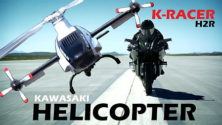 K-Racer.jpg