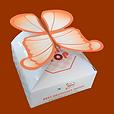 ministop-butterfly-box-9-brownies-min.webp
