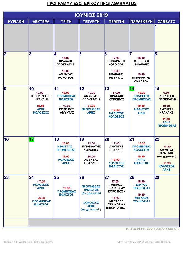 June-2019-Calendar.jpg