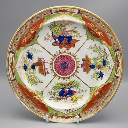 19th C. Dragon-in-Compartments Plate