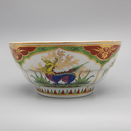19th C. Bowl in Dragon-in-Compartments Pattern