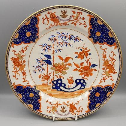 Late 18th C. Chinese Export Imari Armorial Plate – Williamson