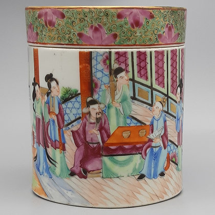 19th Century Chinese Export Canton Rose Mandarin Covered Jar