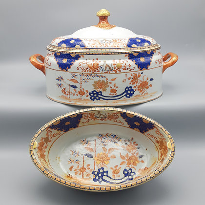 Chinese Export Armorial Covered Vegetable Dish & Liner c. 1800 – Timins