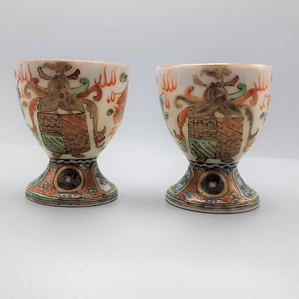 A Pair 19th Century Chinese Export Famille Rose Armorial Egg Cups