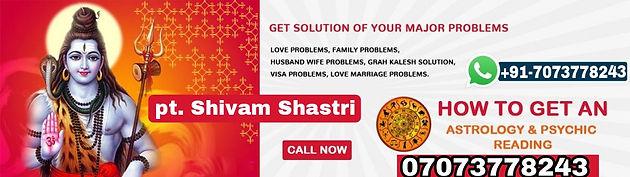 Love Problem Specialist Bengali Baba +91 7073778243 Mumbai | +91