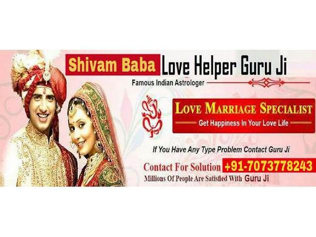 Love Marriage Problem Solution Astrologer +91 7073778243 Aurangabad