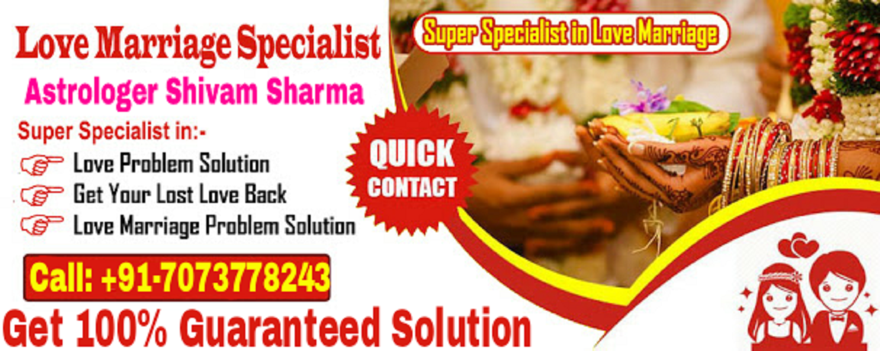 Love Relationship Problem Solution +91 7073778243 Ghaziabad