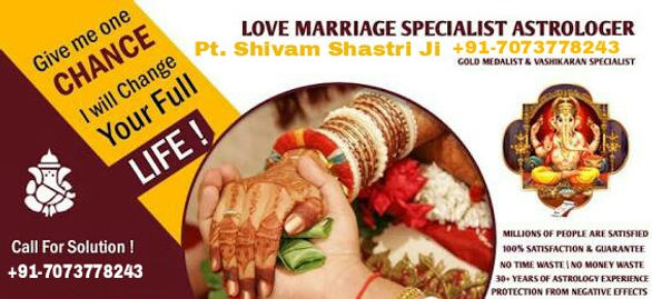 91 7073778243 Husband Wife Problems Solutions In Indore