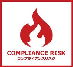 img_risk-check01.jpg