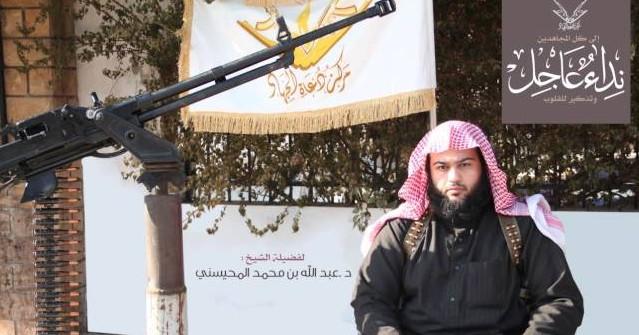 Abdullah al-Muhaysini, a member of Hayat Tahrir al-Sham, an alliance of jihadist factions that includes the al-Nusra Front in Syria.