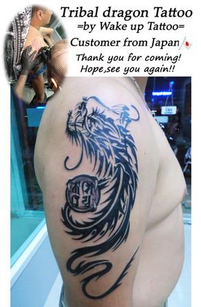 Tribal dragon Tattoo by Wake up Tattoo Phuket