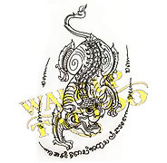 yant sing thong design photo