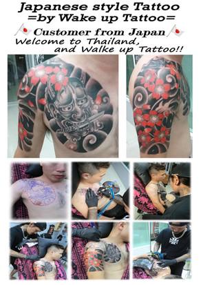 Japanese style Tattoo by Wake up Tattoo Phuket