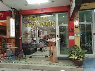 Wake up Tattoo パトンビーチ プーケット