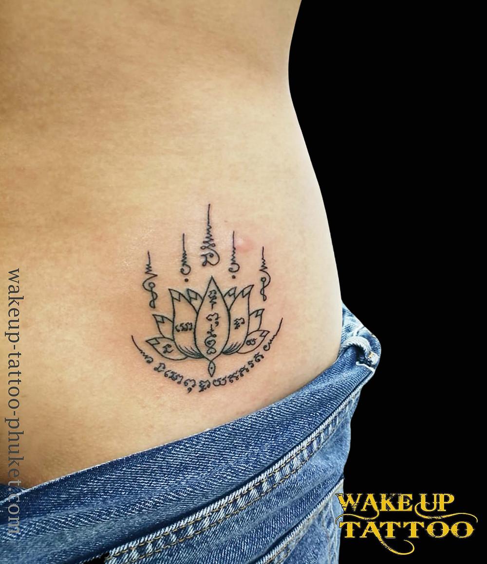 Yant Bua Sak Yant Thai Traditional Thai tattoo at Wake up Tattoo Phuket